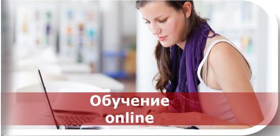 Орифлейм бесплатное обучение онлайн обучение строительство бесплатно